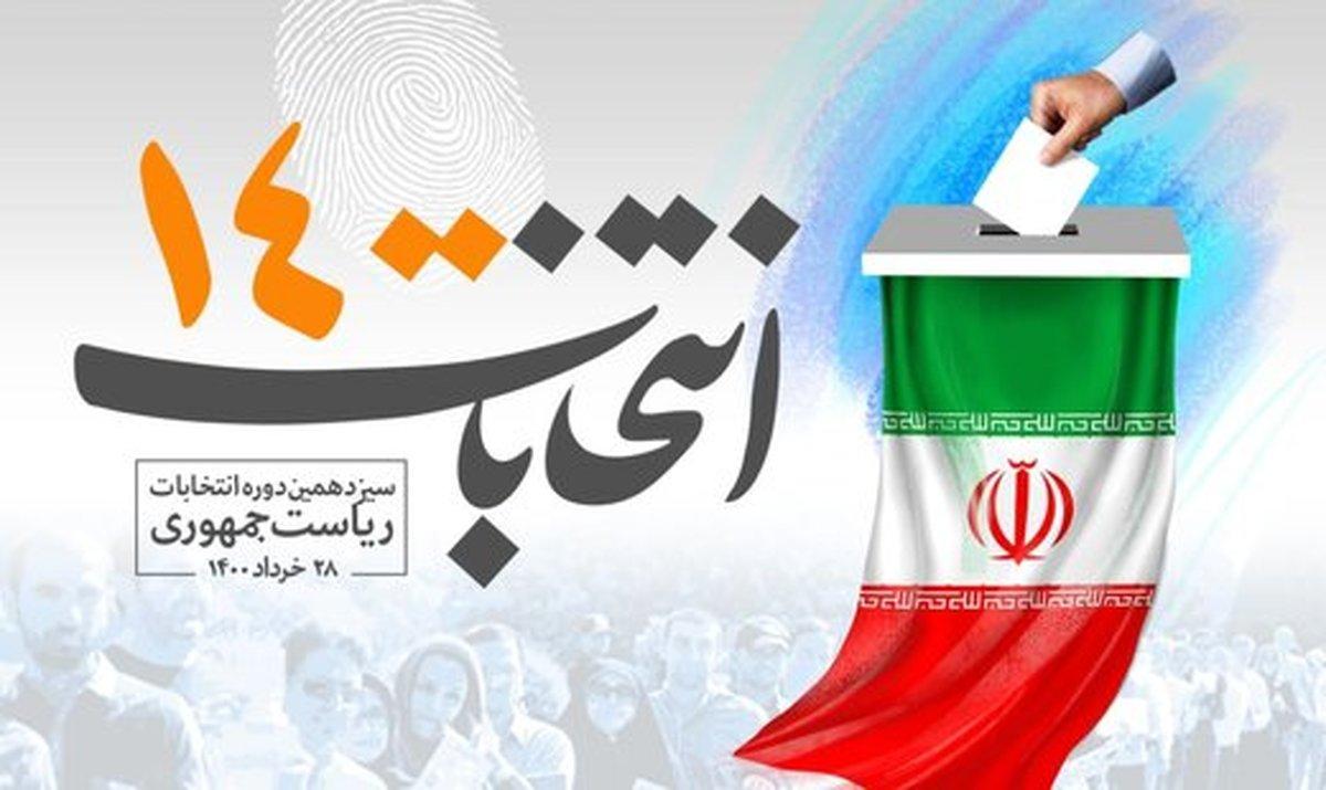 حادثه مرگبار در انتخابات    صفهای طولانی رایدهندگان  +عکس