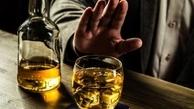 ۴۱ نفر در تربت جام بر اثر مصرف الکل دچار مسمومیت شدند