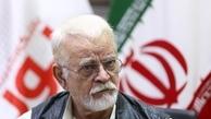 مهدی فخیمزاده با نقشی متفاوت برگشت| جزئیاتی از سریالِ جدید شبکه سه