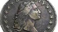 با ارزش ترین سکه جهان بیش از 10 میلیون دلار می ارزد+ عکس