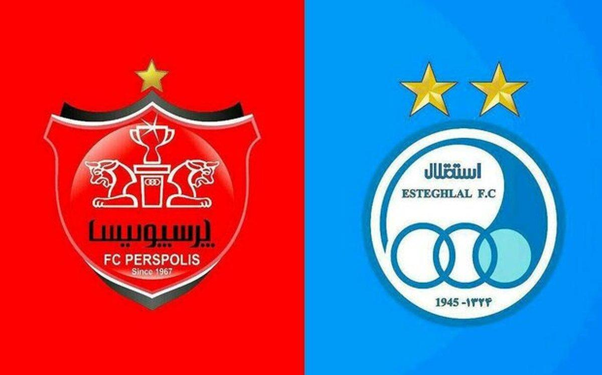 تصمیم وزارت ورزش و جوانان به ترمیم هیأت مدیره هر دو باشگاه