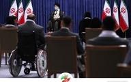دقایقی قبل؛ تصویری از دیدار قهرمانان المپیک و پارالمپیک ایران در بازیهای ۲۰۲۰ توکیو با رهبر انقلاب