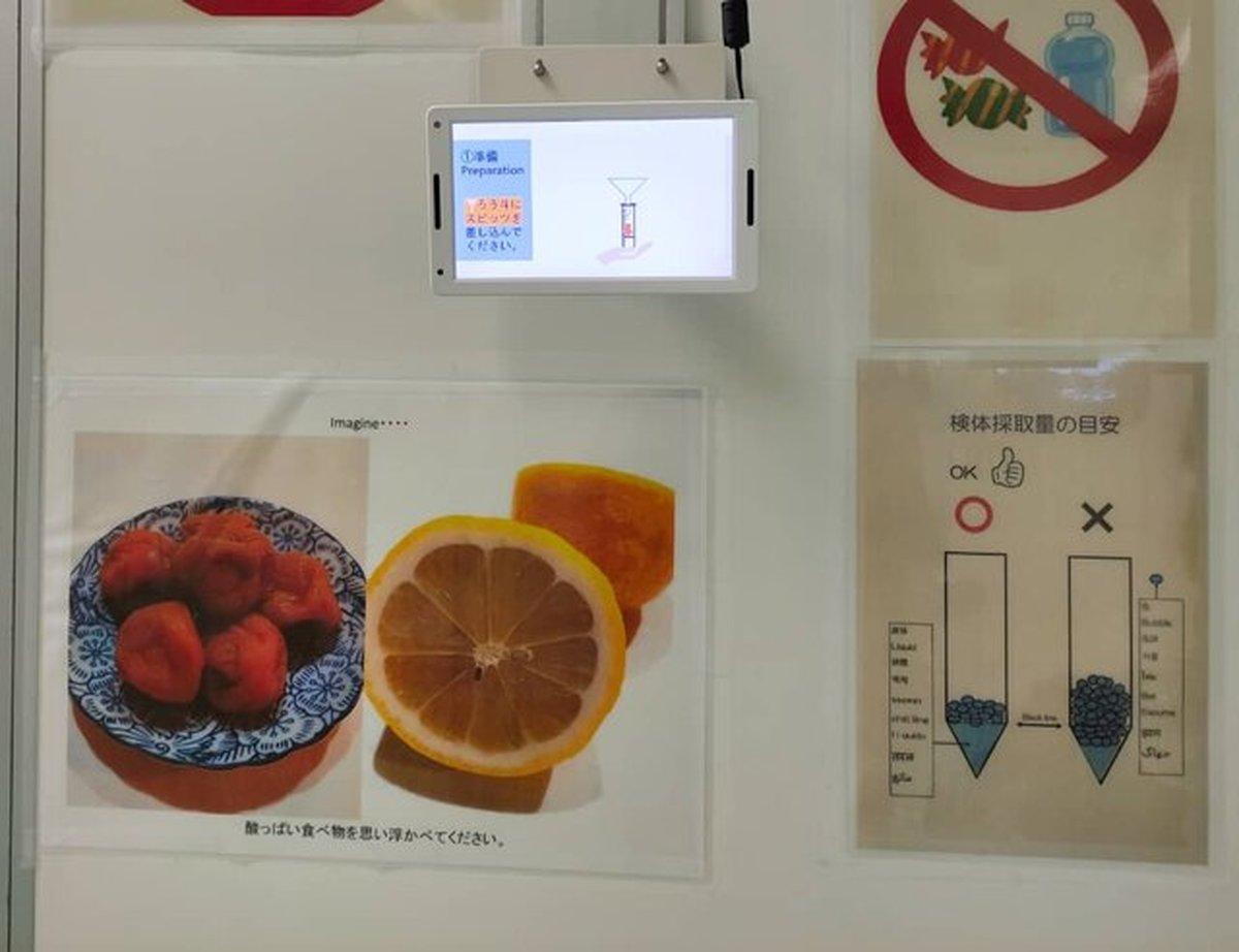 استفاده از لیمو ترش برای گرفتن تست کرونا