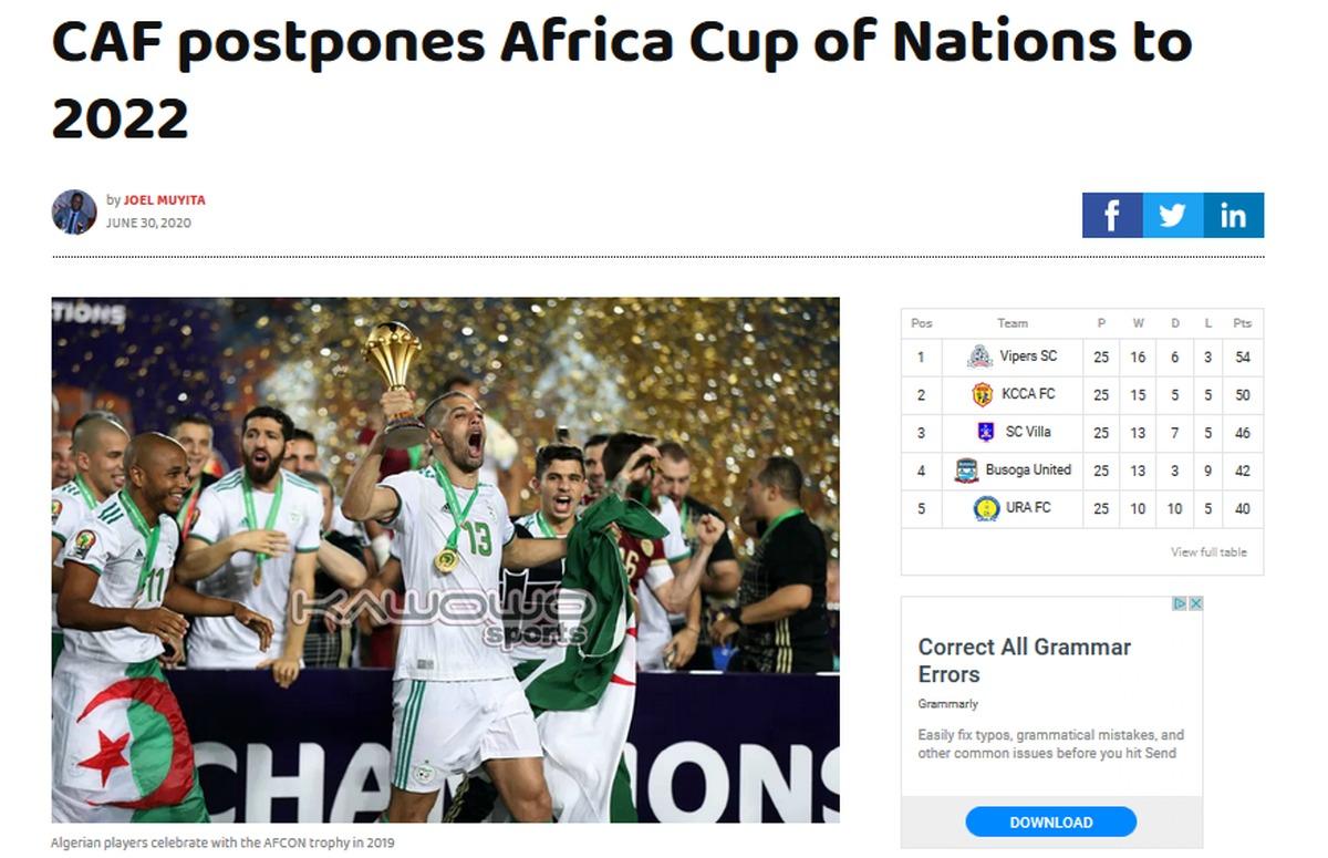 جام ملتهای آفریقا |به دلیل شیوع ویروس کرونا یک سال به تعویق افتاد