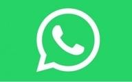 بدون گوشی از واتساپ دسکتاپ استفاده کنید+عکس