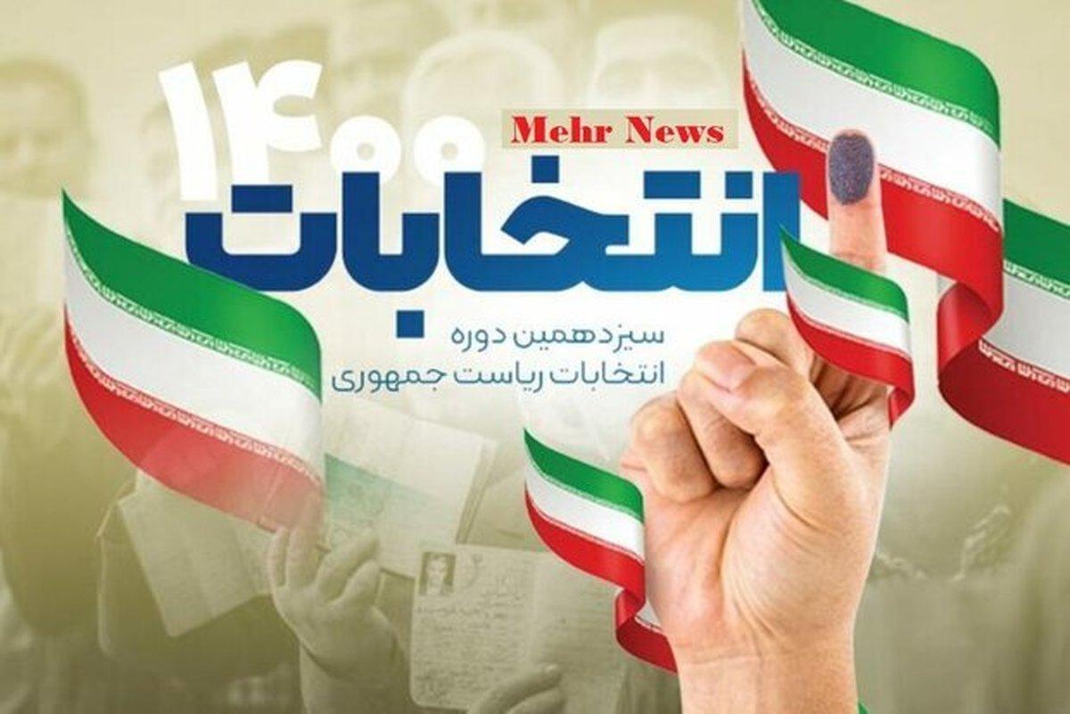 رای به شخصیتی در تراز انقلاب امید به آینده ای روشن است