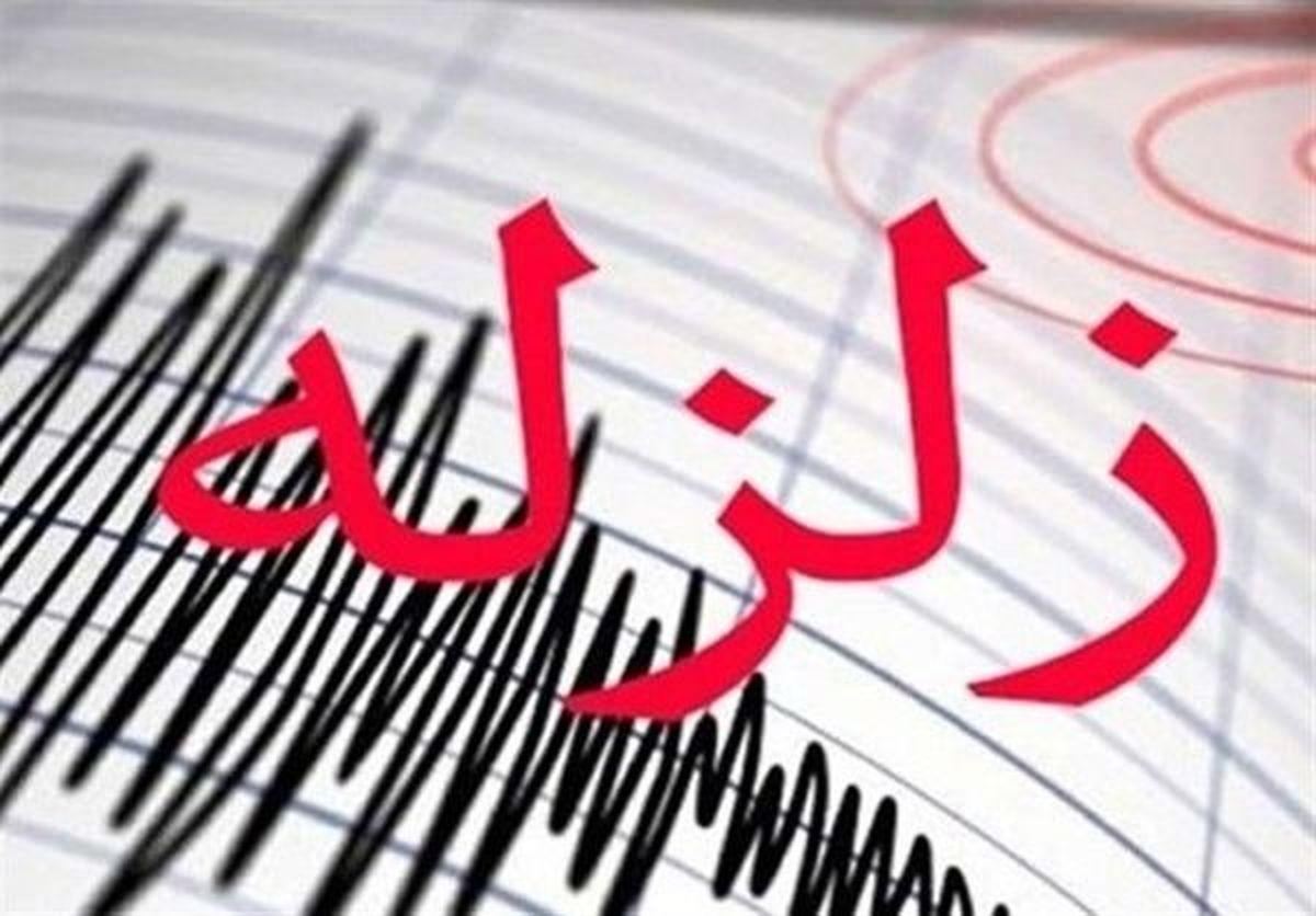 زلزله ۴.۶ ریشتری کرمان را لرزاند