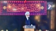 امسال برگزاری مراسم عزاداری امام حسین (ع) در کشور با شرایط تلخی همراه است