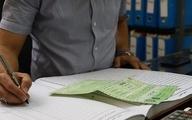 کمیسیون اصل نود مجلس: ثبت سند خودرو در دفاتر اسناد رسمی ضرورتی ندارد