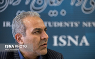 انجام 37 پژوهش مورد نیاز 16 دستگاه اجرایی استان تهران