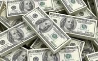 مقایسه بدهی دولت ایران با دیگر کشورها