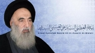 آیت الله سیستانی ۲۵ فروردین را اولین روز ماه رمضان اعلام کرد