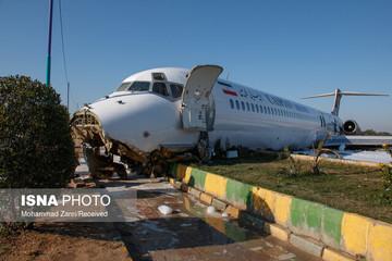 پرداخت خسارت کامل به هواپیمای خارج شده از باند فرودگاه ماهشهر