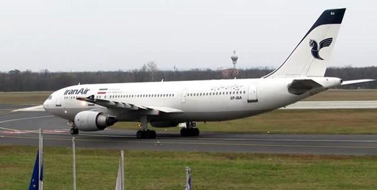 دلیل فرود ایرباس تهران-کراچی هما در فرودگاه زاهدان