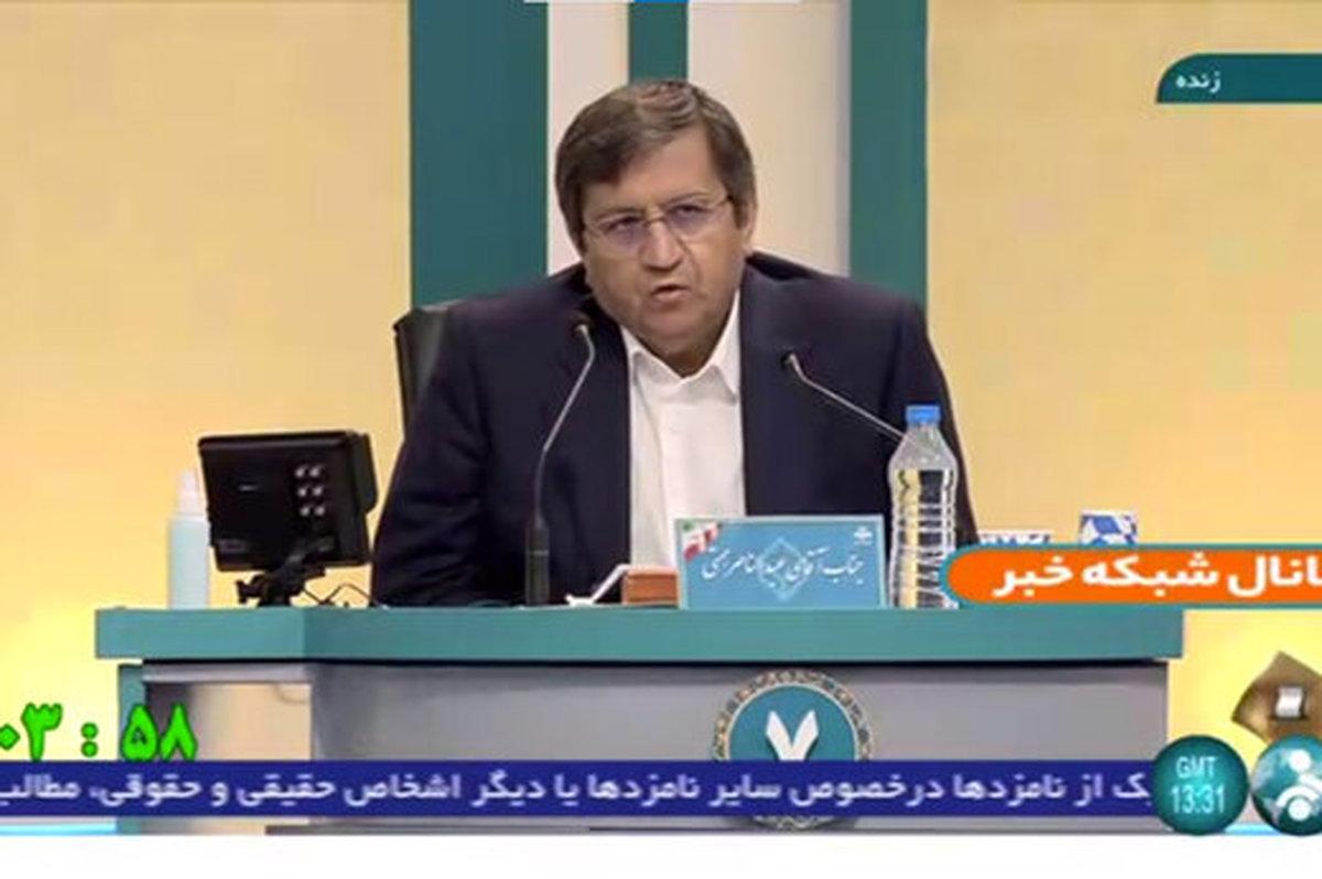 همتی به کاندیداهای انتخابات: من نماینده آقای روحانی نیستم