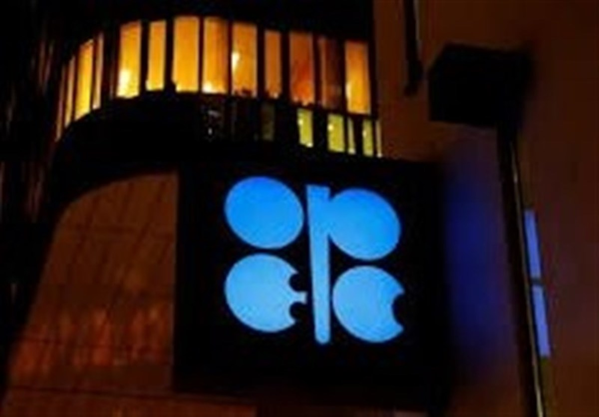 نفت ایران ۵ دلار گران شد/ افزایش ۶۲ هزار بشکهای تولید روزانه نفت ایران در ژانویه ۲۰۲۱