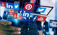 دسترسی به فضای مجازی، حق بنیادین