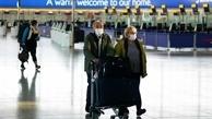 ارائه پاسپورت برای سفر شهروندان اتحادیه اروپا به انگلیس الزامی شد