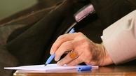 جدیدترین استفتا رهبری درباره بورس  فعالیت در بورس با استفتا رهبری چگونه است؟