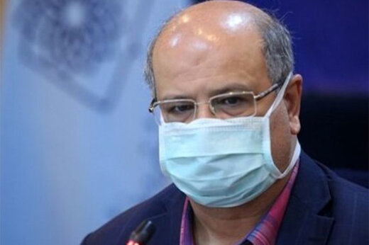 زالی: بستری شدن ۵۲۰ بیمار جدید مبتلا به کرونا در تهران، طی ۲۴ ساعت گذشته | ضرورت ایجاد محدودیت کرونایی