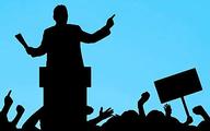 سنگلاخ 1400 |  آیا پوپولیسم پیروز می شود؟