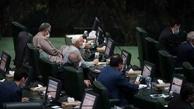 شکایت مجلس از دولت به قوه قضائیه در جلسه علنی امروز| مجلس درباره استنکاف از قانون لغو تحریم ها از دولت شکایت کرد