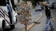 ابر تورم در ونزوئلا به روایت تصویر   حقوق ماهانه در برابر فاکتور خریدهای اساسی روزانه