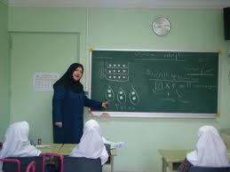 تا شروع سال تحصیلی ۲۵ هزار نفر از معلمین حق التدریسی جذب آموزش و پرورش خواهند شد