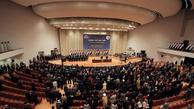 ۹۷ زن به پارلمان جدید عراق راه یافتند