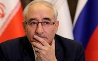 نماینده ایران در اوپک به صورت موقت انتخاب شد