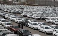 برنامههای وزارت صمت برای ساماندهی بازار خودرو
