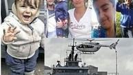 ماجرای پیدا شدن جسد آرتین ایران نژاد