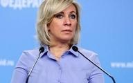 بیانیه روسیه در واکنش به توافق ایران و آژانس