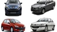 قیمت خودرو در بازار + جدول