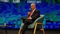 نتانیاهو: با تشکیل کشور فلسطینِ برخواردار از حاکمیت کامل موافق نیستم