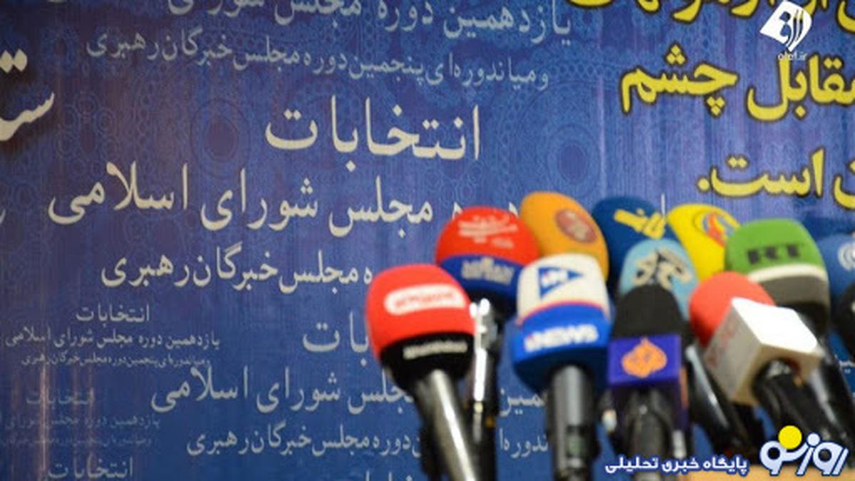 مجلس تندروها عذابی برای دولت روحانی در سال پایانی حیات آن خواهد بود