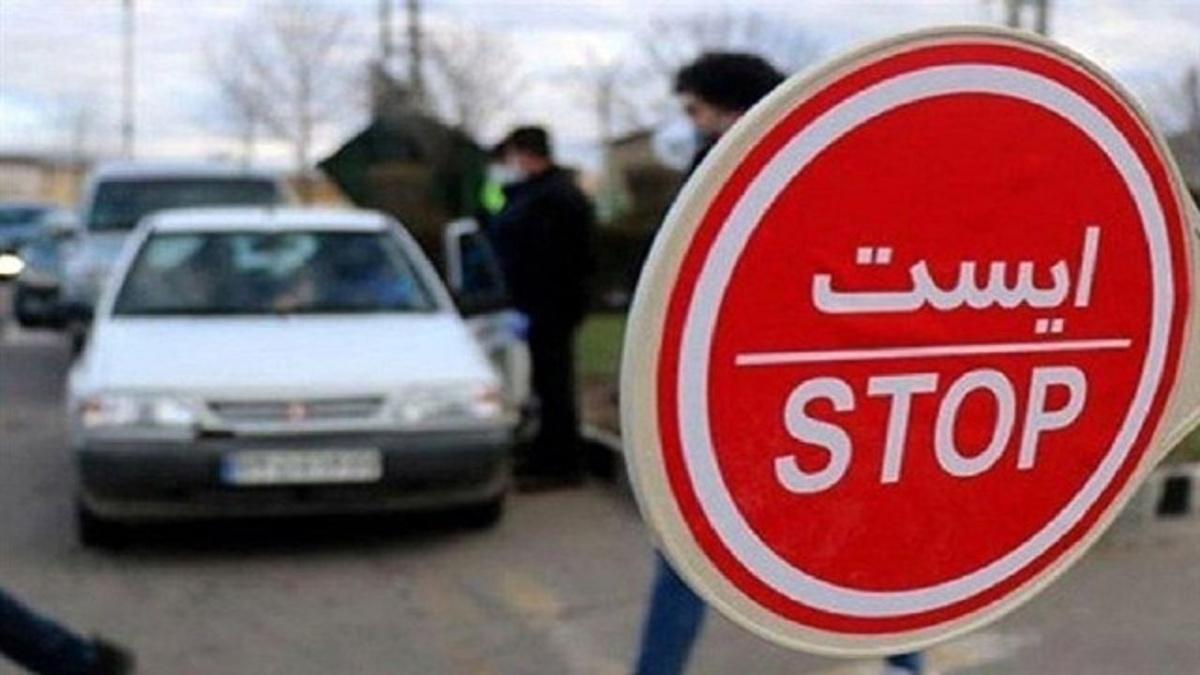 پلیس: ممنوعیت ورود خودروهای غیر بومی به مازندران تا هفته بعد