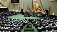 مجلس | تست کرونای دو نماینده دیگر  مثبت اعلام شد