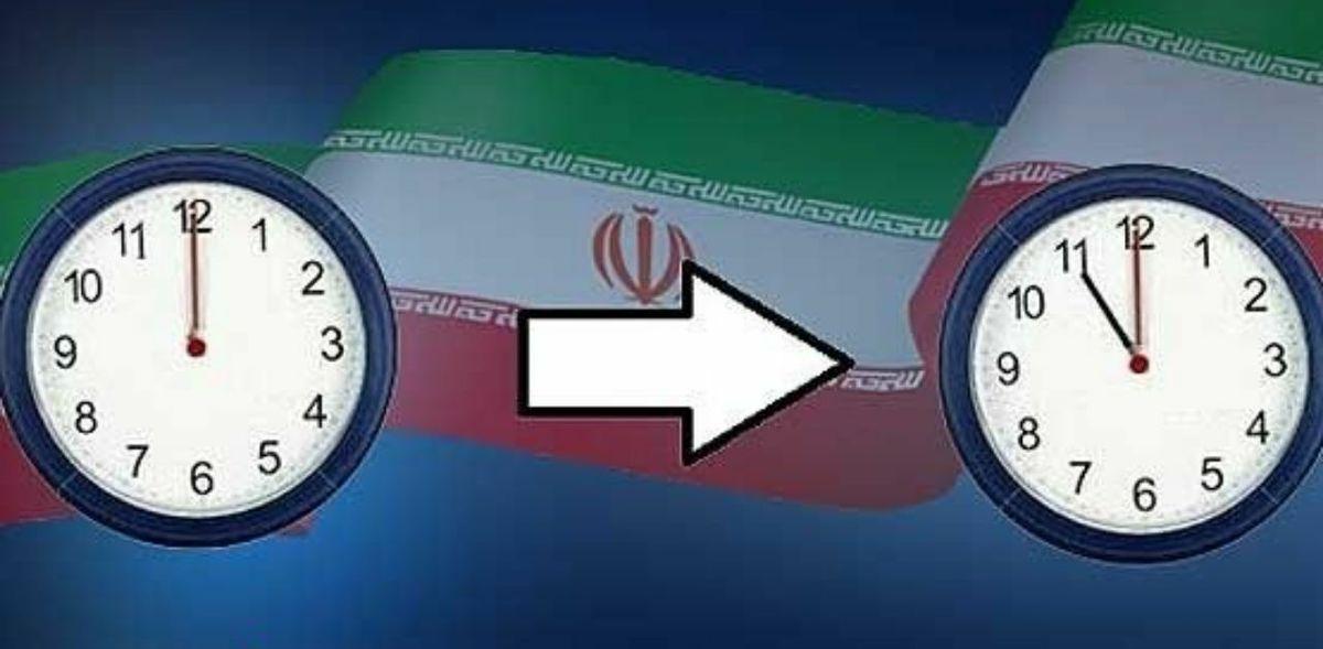 طرح  تغییر ساعت در ایران در دستور کار مجلس قرار گرفت