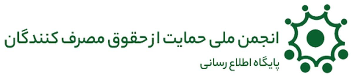 نامه سرگشاده به رئیس جمهور   |  اعتراض شدید به آقای حسن روحانی