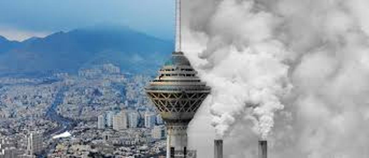"""هوای تهران و ۷ شهر """"ناسالم"""" دروضعیت ناسالم قرار گرفت"""