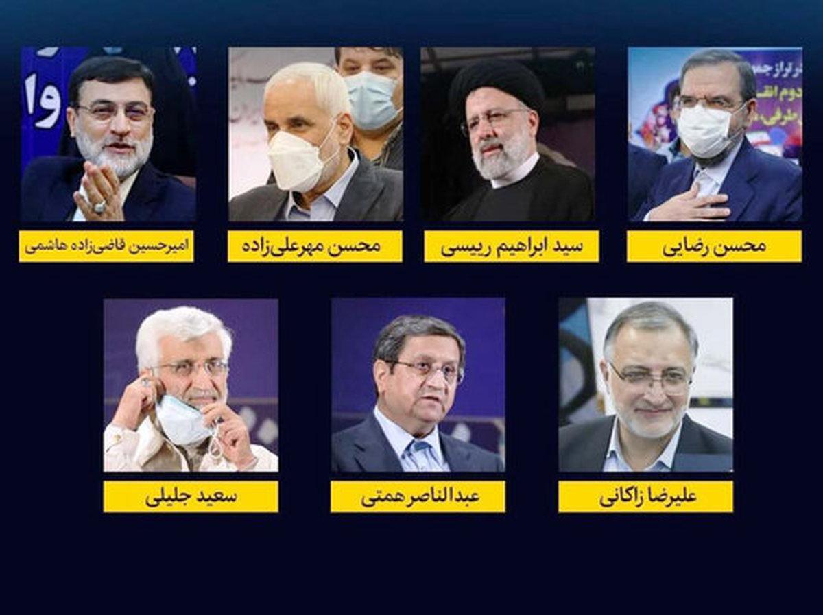 ورود کاندیداهای ریاست جمهوری به محل برگزاری مناظره