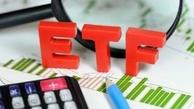 ETF بعدی شامل کدام شرکتها میشود؟