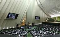 تقدیر مجلس از صداوسیما بابت پخش «گاندو» |  بصیرت و آگاهی سیاسی مردم را بالا بردید