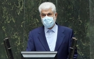طرح تشکیل «سازمان طب اسلامی ایرانی» در کمیسیون بهداشت رد شد