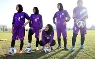برد پر گل زنان فوتبال ایران مقابل بنگلادش