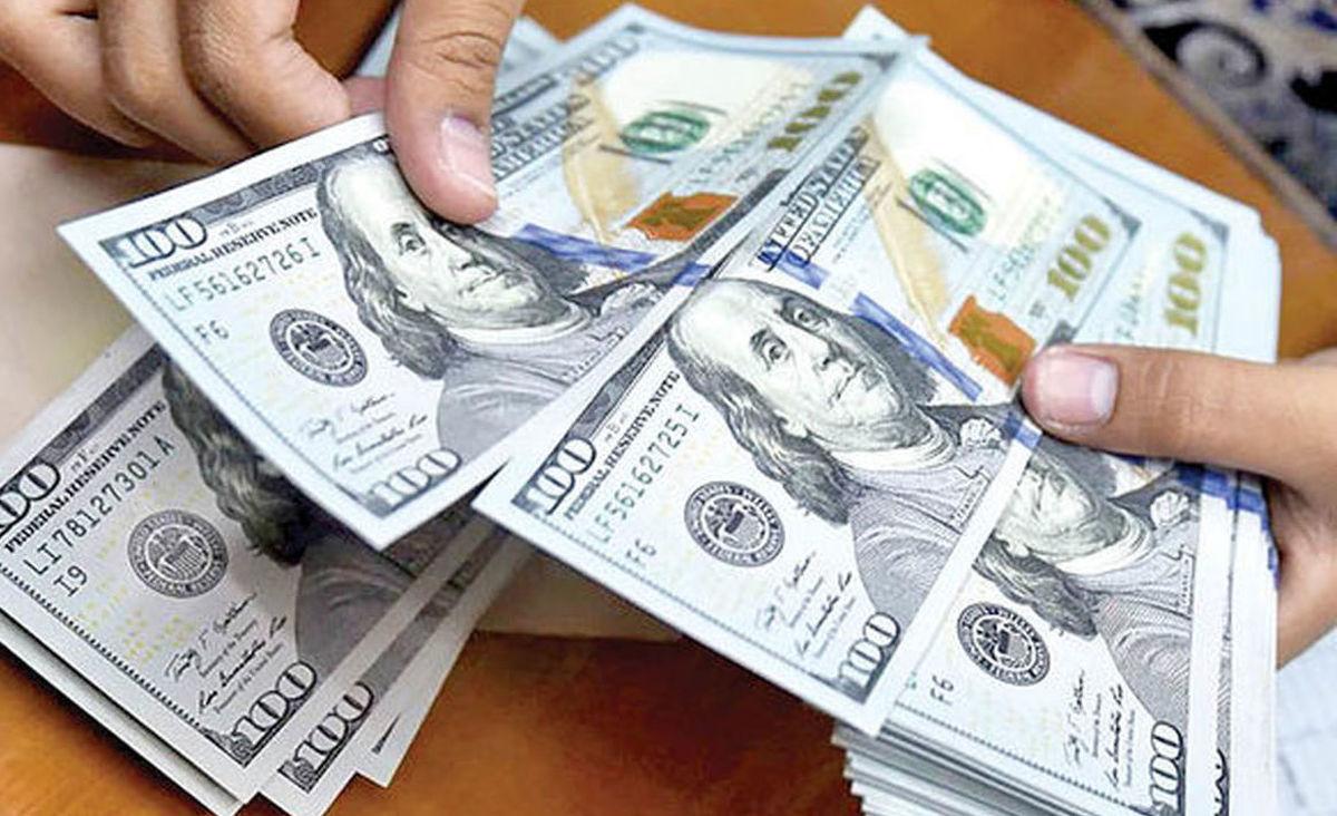 دلار کاهش یافت
