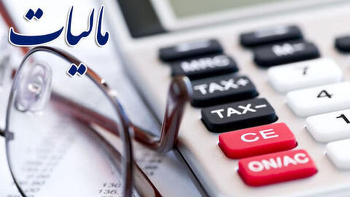 چه خانه و خودروهایی لوکس هستند؟ مالیات خانه و خودرو های لوکس چقدر است؟