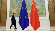 نیوزویک: حجم مبادلات تجاری چین با اتحادیه اروپا برای نخستین بار از آمریکا پیشی گرفت