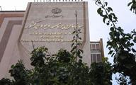 تایید دستکاری مجلس در جداول بودجه 1400   توئیت خضریان در دستکاری مجلس در جداول بودجه تایید شد